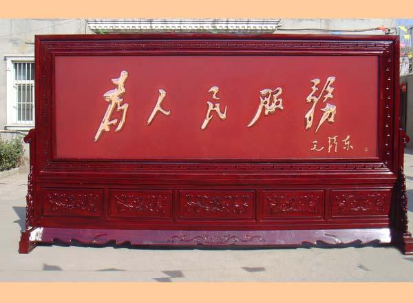 红木紫铜浮雕屏风通过紫铜浮雕与红木工艺的完美结